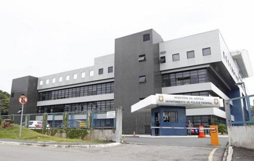 Sede da PF em Curitiba. Foto: Gazeta do Povo