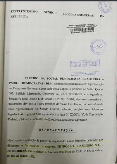 A folha de rosto da denúncia protocolada em 24 de novembro de 2009 na PGR.