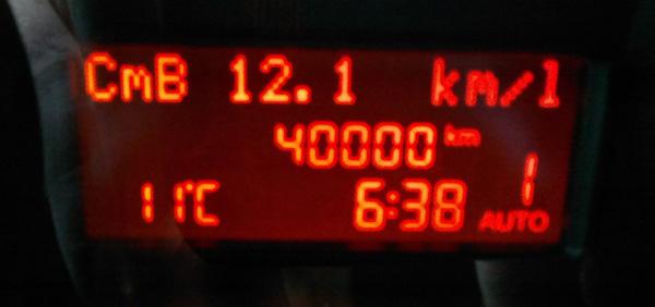 Bravo_40000km
