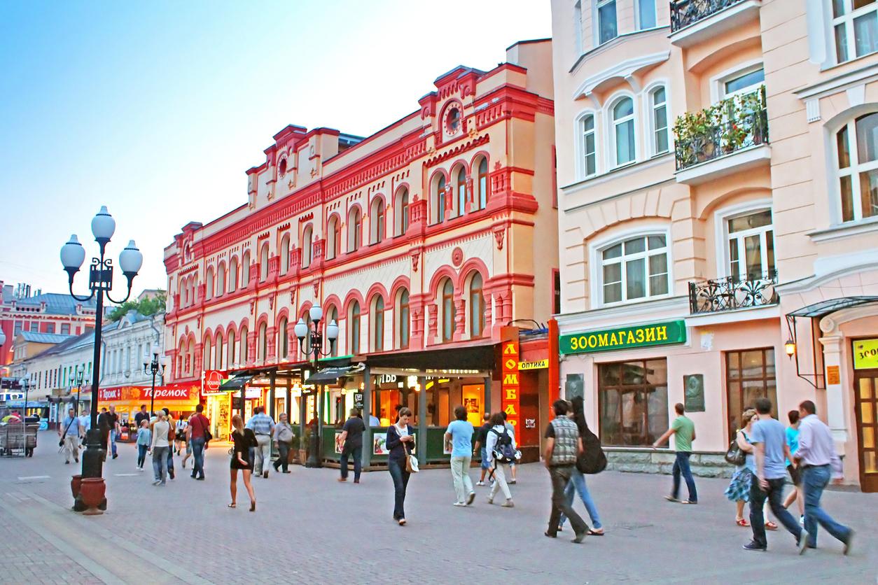 De souvenires a artigos de luxo  onde ir às compras em Moscou - Blog ... 017ace1675