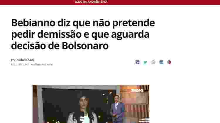 Blog Andreia - Reprodução/Globo - Reprodução/Globo