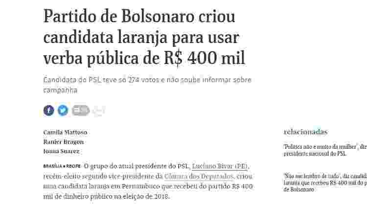 Folha - Reprodução/Folha de S.Paulo - Reprodução/Folha de S.Paulo