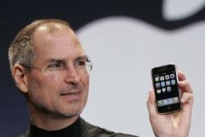 Currículo de Steve Jobs é leiloado por US$ 174 mil (Foto: Reprodução/UOL)