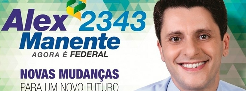 Alex Manente, do PPS (Partido Popular Socialista), teve 164.760 votos (0,78% dos votos válidos)