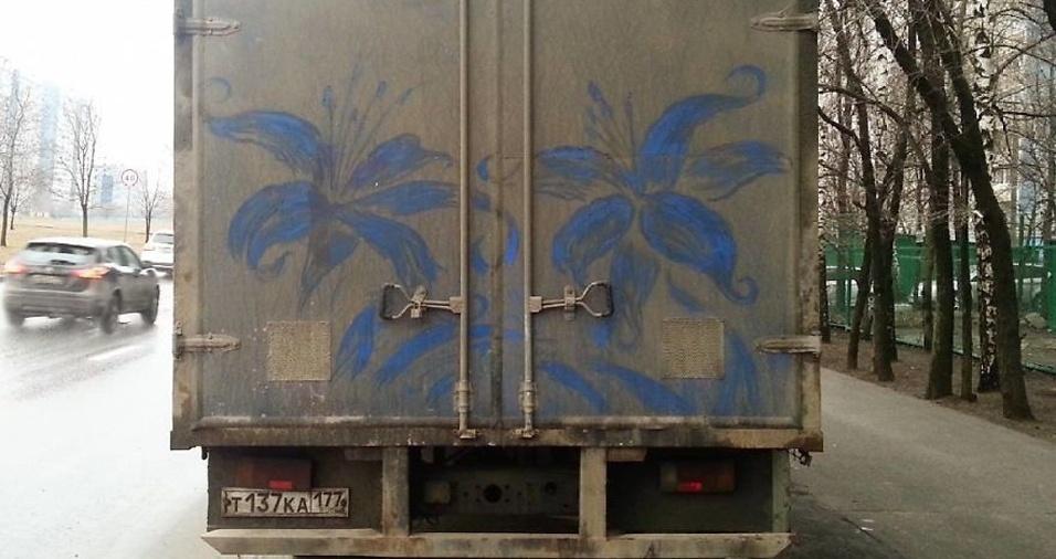 4. Porém, se chover você precisa se desapegar rapidamente da obra de arte no seu veículo