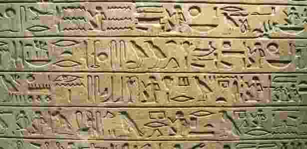 Reprodução/elmundodelosegipcios