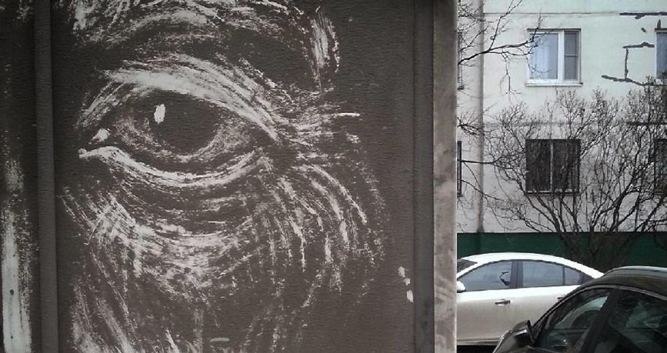 9. Olhos sempre na estrada