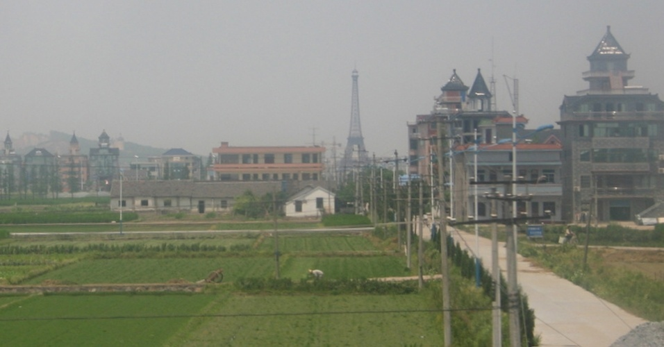 Tianducheng