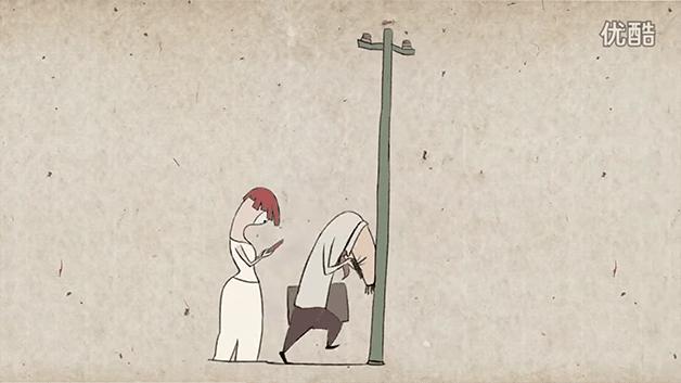 4.nov.2015 - Na animação do canal Min Alxe, uma sucessão de acontecimentos engraçados ocorre enquanto as pessoas estão muito ocupadas não desgrudando os olhos das telas de seus celulares