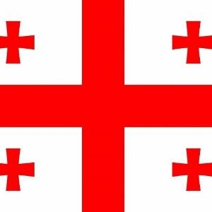 Reprodução/Country flags