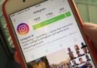Sempre quis salvar todos os seus Stories do Instagram? Agora ficou fácil (Foto: Reprodução/CuriosaMente)