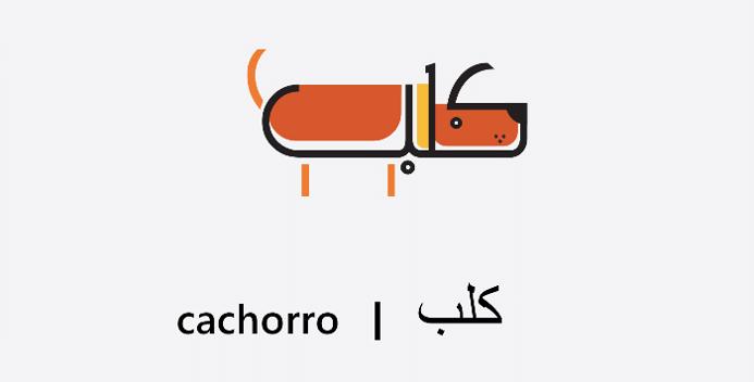 Reprodução/Behance.net/Mahmoud Tammam