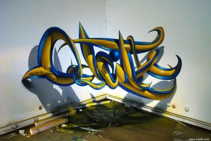 28.dez.2015 - Odeith ficou famoso em Damaia, em Portugal, por realizar trabalhos de grafite que realmente saltam aos olhos