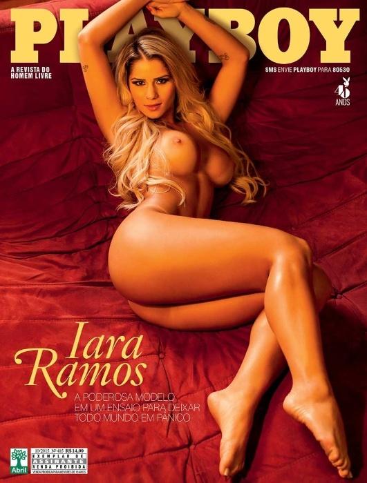 17.out.2015 - A panicat Iara Ramos é a capa da Playboy de outubro