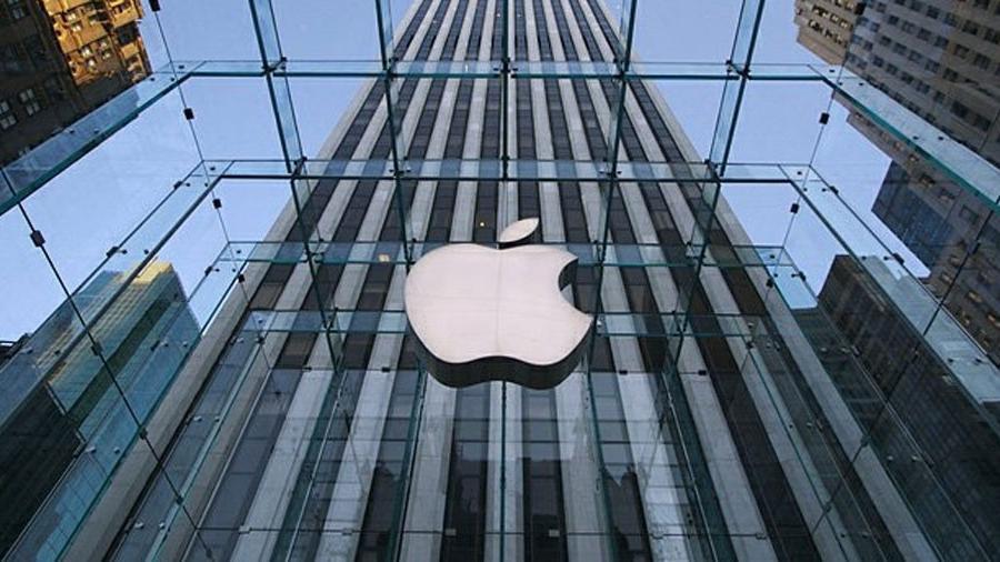 Apple anunciou aquisição bilionária - Reprodução/Daily Sun