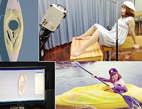 A artista plástica Megumi Igarashi, 42, de Tóquio, foi presa em julho após enviar imagens em 3D de sua vagina para cerca de 30 pessoas. A ideia da artista, que responde pelo pseudônimo Rokudenashiko, era construir caiaques com o formato de seu órgão sexual - Reprodução/BBC