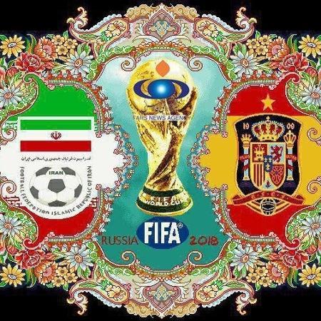 Tapete que será entregue pelo Irã à Espanha na Copa da Rússia - Reprodução