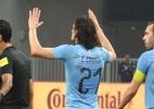 Confederação Uruguaia de Futebol/oficial
