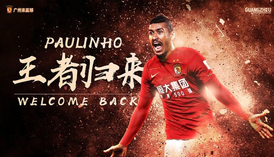 Paulinho é anunciado pelo Guangzhou Evergrande