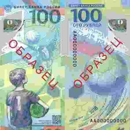 Divulgação/Banco Central da Federação Russa
