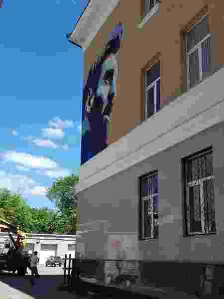 Pintura de Messi em Kazan - Marcel Rizzo/UOL - Marcel Rizzo/UOL