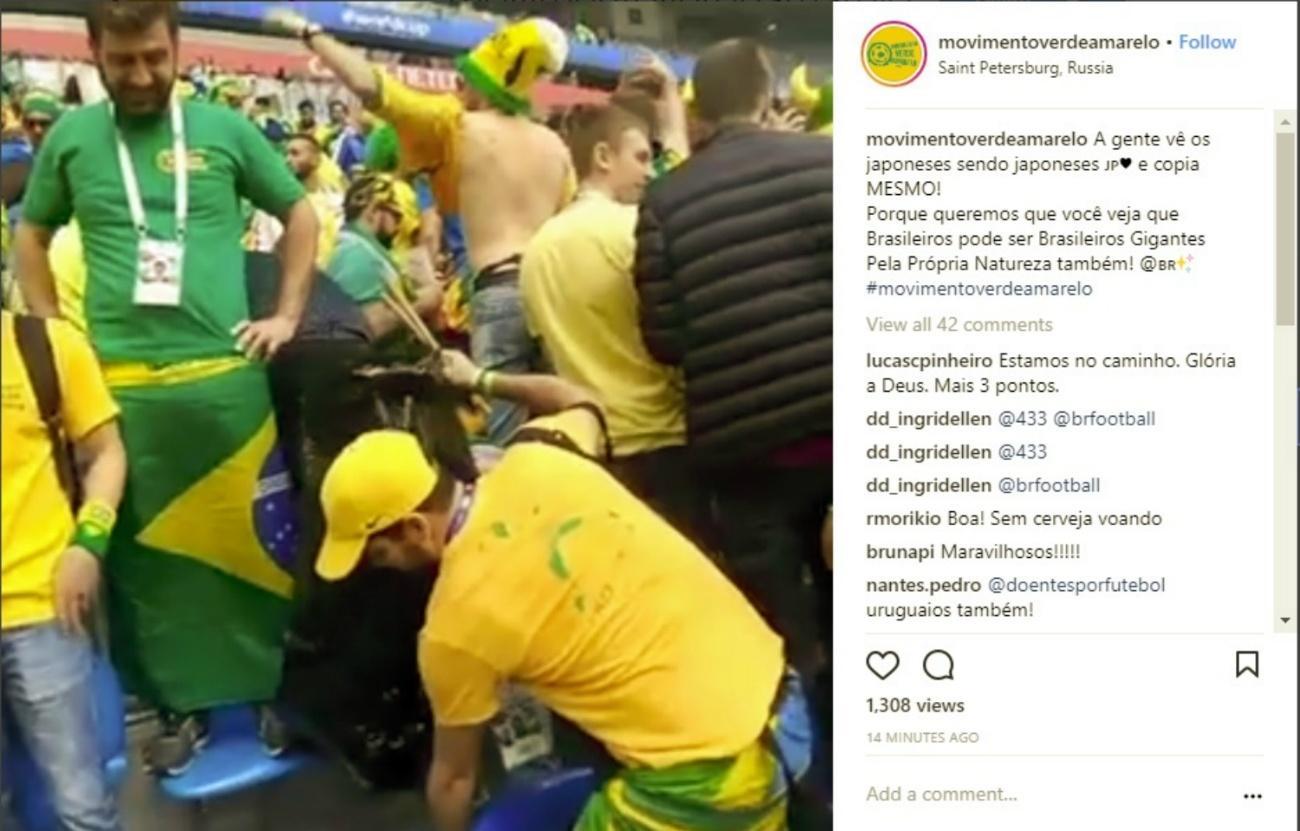 Lixo Brasil seleção Copa do Mundo