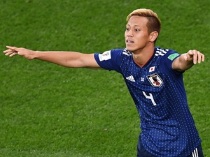 bf00189ea8 Japonês Honda anuncia aposentadoria da seleção após eliminação da Copa