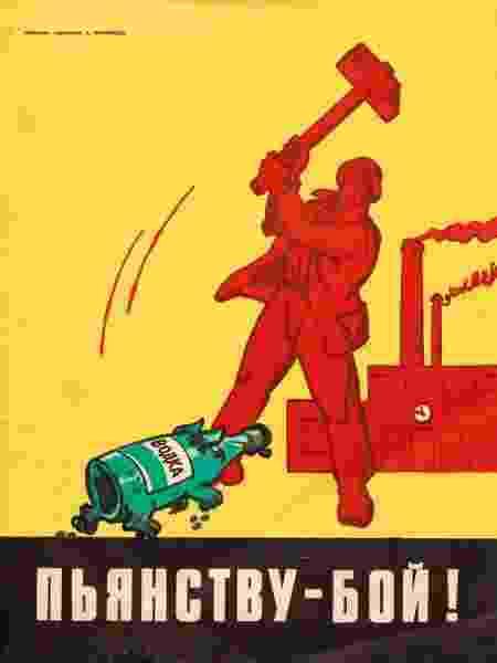 Poster Rússia 03 - Reprodução - Reprodução