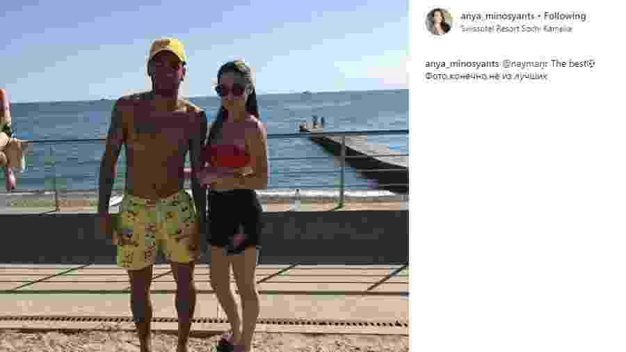 Copa do Mundo 2018  Muito estilo  Neymar é tietado por fã e exibe ... 40b66cbc1e391