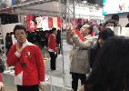 Chefão do PlayStation é visto fotografando evento do Nintendo Switch (Foto: Reprodução/@q759793343)