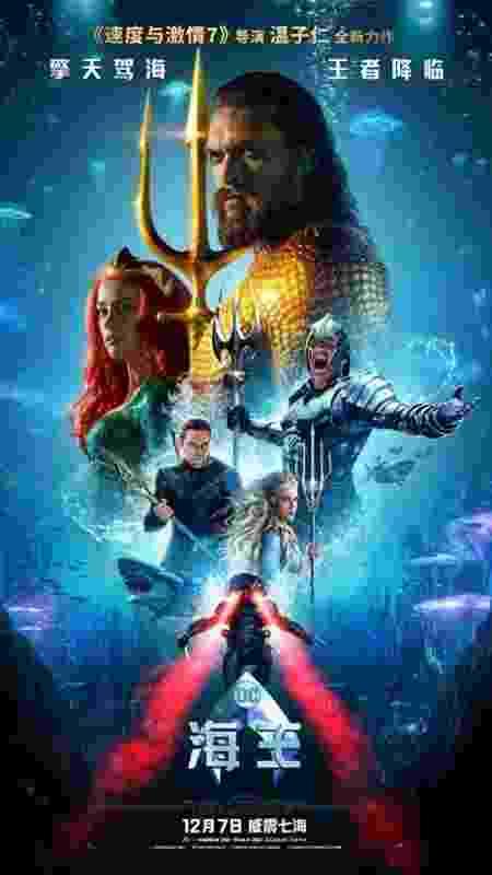 """Pôster chinês do filme """"Aquaman"""" - Divulgação"""