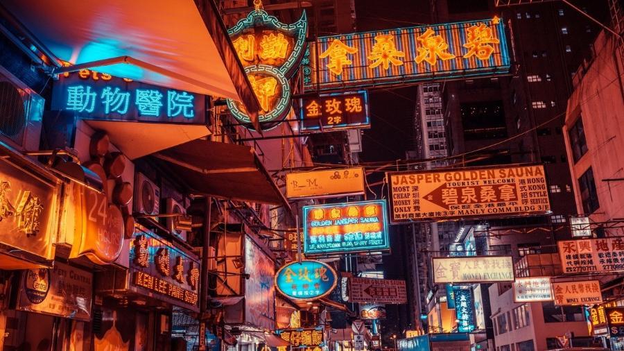 Hong Kong - Getty Images