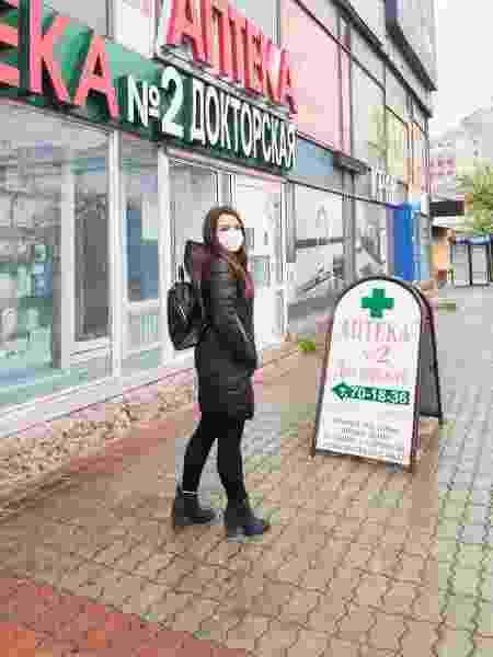 Ana Laura: crise ocasionada pela pandemia ameaça a permanência na Rússia - Arquivo pessoal