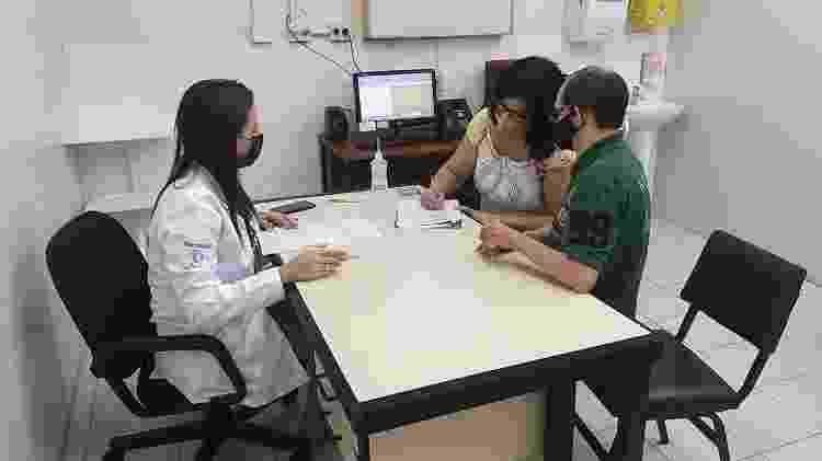 Ambulatório de Recuperação Pós-Covid-19 da Unisanta - Divulgação/Unisanta - Divulgação/Unisanta