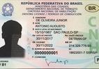Divulgação/Ministério das Cidades