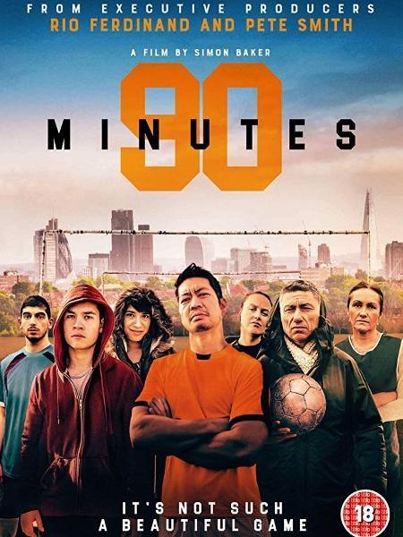 """Cartaz de """"90 Minutes"""" - Divulgação"""