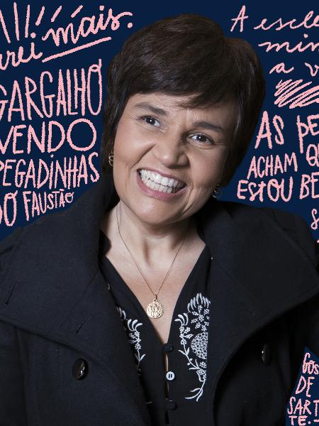 """Claudia Rodrigues acusa seguranças de """"humilhá-la"""" em shopping no PR - Marcelo Justo/Folhapress/Arte UOL"""