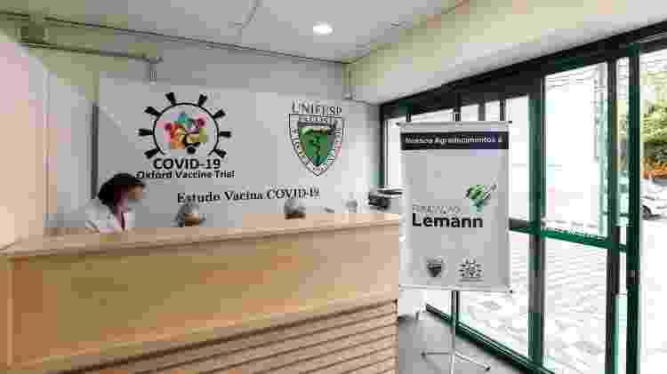 CRIE - centro de vacinação Unifesp - Divulgação Unifesp - Divulgação Unifesp