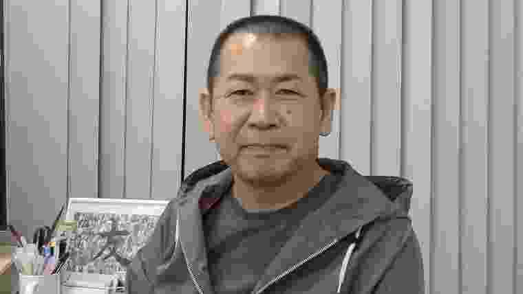 Yu Suzuki - Reprodução