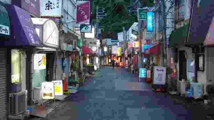 Yokosuka Shenmue - Reprodução - Reprodução