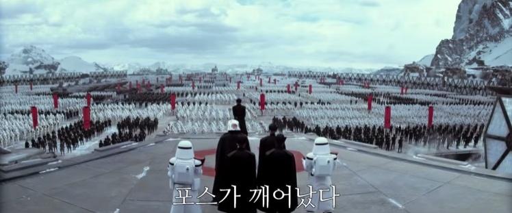Trailer coreano de