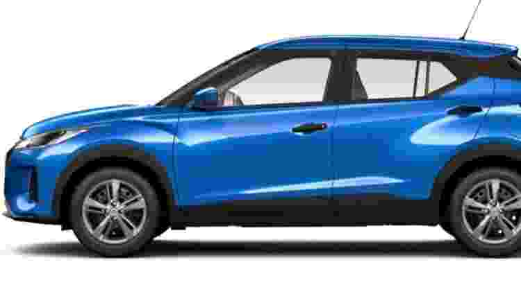 Nissan Kicks PCD 2022 frente - Reprodução - Reprodução