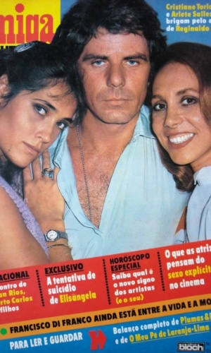 """1981 - Na capa da revista """"Amiga"""" com ArleteSales e ChristianeTorloni quando faziam a novela """"Baila Comigo"""""""