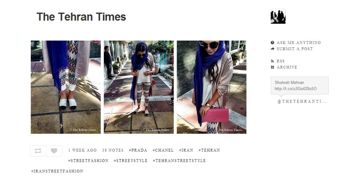 768f18a1a Site explora o estilo das mulheres iranianas nas ruas de Teerã - 26/09/2013  - UOL Universa
