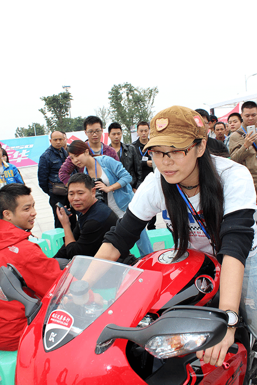 Salão China 2013