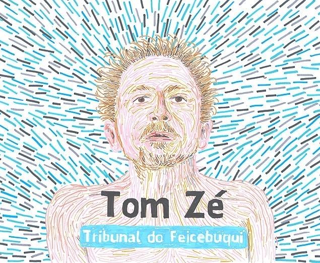 Capa do disco EP