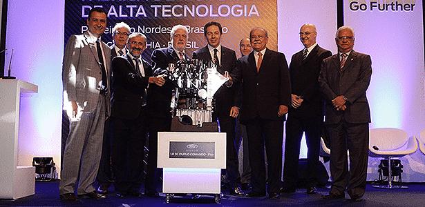 Ford inaugura fábrica de motores 3-cilindros - Divulgação - Divulgação