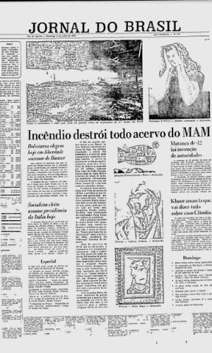 Incêndio no MAM ganha destaque em 1978