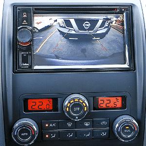 Nissan Frontier 2015 A/T - Divulgação