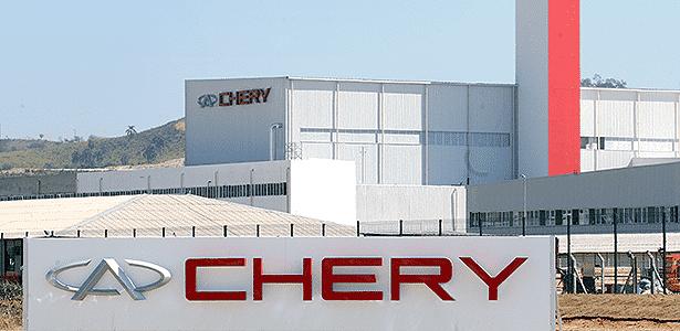 Fábrica da Chery 2 -  -